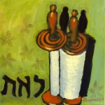 Preville, Tea -Torah-Nelson- oil on canvas, 12x12- 2015